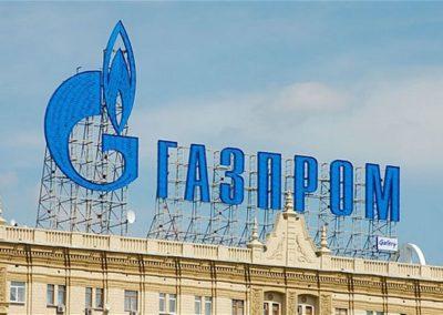 W Gazpromie rewolucja kadrowa. Pytanie z jakiego powodu?